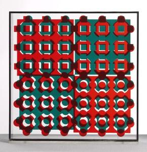 Helios (1964) - technika: plexi -