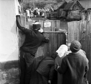 Farsang Ipolydamásdon 1971 (Fortepan/Urbán Tamás)