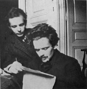 Bartók Béla és Kodály Zoltán, a Zeneakadémia két ifjú tanára